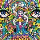 BAKEMO/DJ Obake