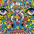 BAKEMO (24bit/48kHz)/DJ Obake