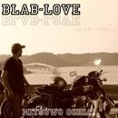 Blab-Love/落合みつを