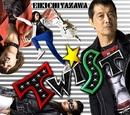 TWIST/矢沢永吉