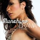 Dorama-11Stories-/MUNEHIRO