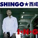 I・N・G/SHINGO☆西成