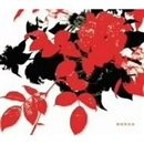 薔薇とダイヤモンド/椿屋四重奏