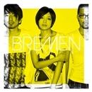SKIN/BREMEN