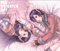 FOR Brighter DAY Phantasy Star Universe Original Sound Track 【※Disk 1-2】