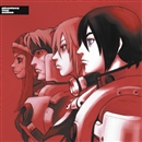 Phantasy Star Online Original Soundtrack