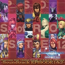 Phantasy Star Online Songs of RAGOL Odyssey Soundtrack ~EPISODE 1&2~