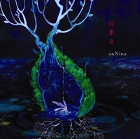 anNina|音楽ダウンロード・音楽...