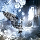 片翼の鳥/志方あきこ