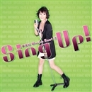 Sing Up !/真理絵