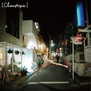 city/[Alexandros]