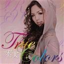 True Colors/宏実