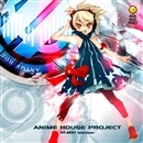 ANIME HOUSE PROJECT~神曲 BEST selection~/V.A