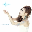 BLUE(配信限定パッケージ)/白川玲名