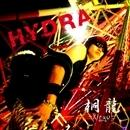 HYDRA/桐龍 -kiryu-