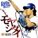モヤシタイ(配信限定パッケージ)/APOLLO