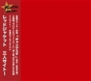 RED JACKET/三人サイトー