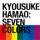 7 COLORS/浜尾京介