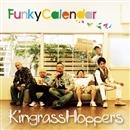 Funky Calendar/KingrassHoppers