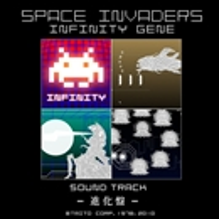 スペースインベーダーインフィニティジーン サウンドトラック 進化盤