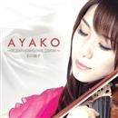 AYAKO/石川 綾子