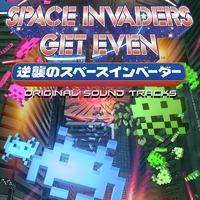 スペースインベーダー ゲットイーブン ~逆襲のスペースインベーダー~ オリジナルサウンドトラック