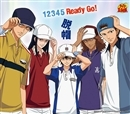 1 2 3 4 5 Ready Go!/脱帽
