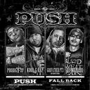 PUSH DJ MUNARI(配信限定パッケージ)/DJ MUNARI