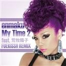 My Time 2 feat. 荒牧陽子 FUEKISS!! REMIX(配信限定パッケージ)/enmaku