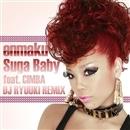 Suga Baby feat. CIMBA DJ RYUUKI REMIX(配信限定パッケージ)/enmaku