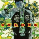 STRONG/呂布カルマ