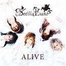ALIVE(配信限定パッケージ)/Secilia Luna