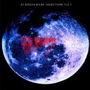 ZUNTATA RARE SELECTION Vol.1 ストイック ロマンス/OGR (ZUNTATA)