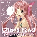 CHAOS;HEAD VOCAL COLLECTION/Various Artists