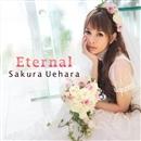 Eternal(配信限定パッケージ)/上原さくら