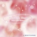 サウンド セラピー セレクション Heavenly Sleep/hard Romantic
