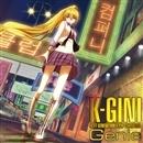 Genie/K-GINI