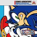 SONIC ADVENTURE Original Soundtrack 20th Anniversary Edition/SONIC ADVENTURE