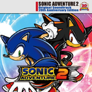 SONIC ADVENTURE 2 Original Soundtrack 20th Anniversary Edition/SONIC ADVENTURE 2