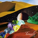Cosmology/Tamala