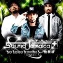 SWEET… feat. 音斬草/Dr.Production Sound Jamaica
