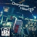 Hikari EP/Oranjebaan