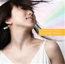 Lia*COLLECTION ALBUM Vol.2「Crystal Voice」/Lia