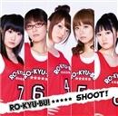SHOOT!<初回限定盤>/RO-KYU-BU!