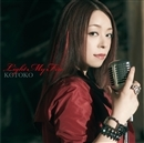 Light My Fire/KOTOKO