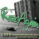RISE AGAIN 北の国から(配信限定パッケージ)/L.I.F.E