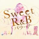 Sweet R&B バラード mix/V.A