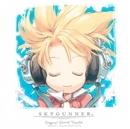 SKYGUNNER Original Sound Tracks/スカイガンナー