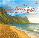 KA MELE HULA Vol.1/ho'o hau 'oli