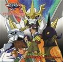 デジモンアドベンチャー02 ディアボロモンの逆襲 オリジナルサウンドトラック/音楽:有澤孝紀